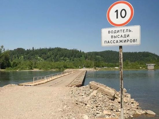 Авария привела к частичному закрытию моста в Кузбассе