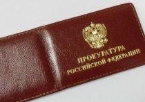 В одном из районов Ивановской области сменился прокурор