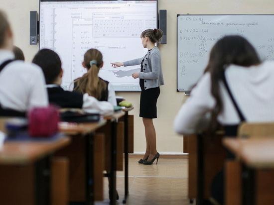 Депутаты, родители и ученики Казахстана просят вернуть традиционный формат обучения
