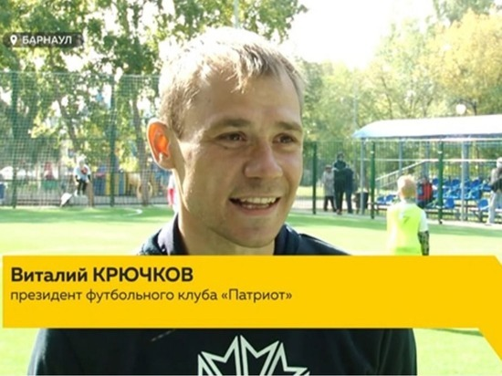 Экспертиза установила причину смерти детского футбольного тренера Виталия Крючкова