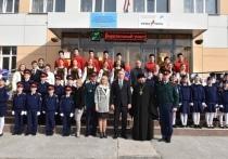 В Губкинском открылся первый казачий класс