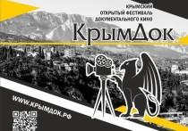 С 16 по18 сентября у гостей и жителей крымской столицы есть прекрасная возможность бесплатно смотреть фильмы конкурсной программы фестиваля в кинотеатре «Берг»