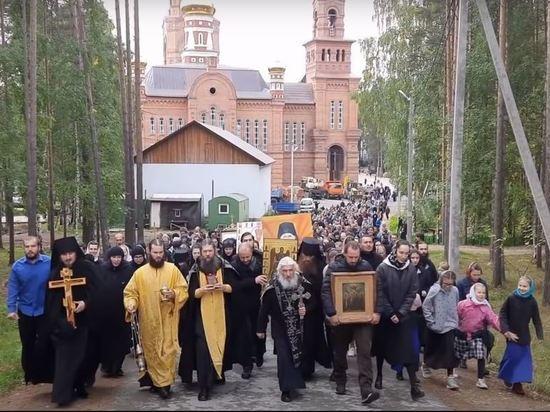 Подвергнутый высшему церковному наказанию схимонах не намерен исполнять решения епархиального суда