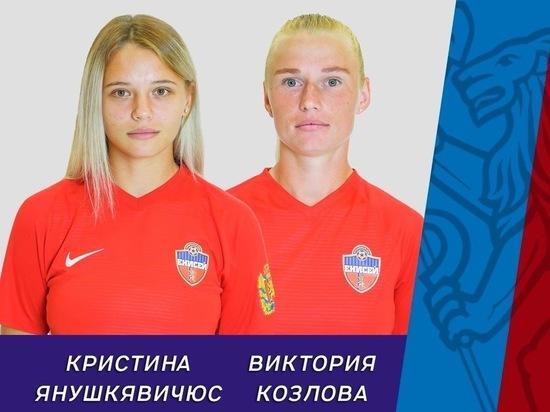 Капитан «Енисея» вызван в сборную России по футболу