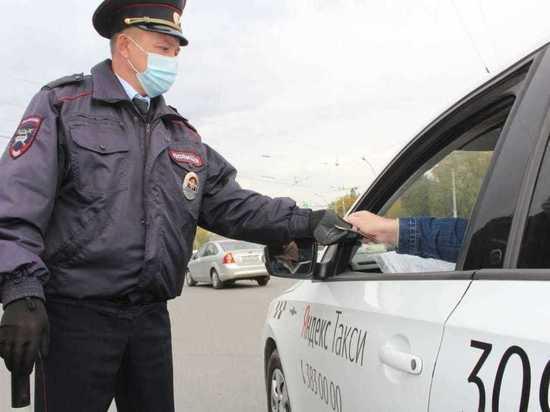 Проверка такси: Госавтоинспекция проводит рейды в Новосибирске