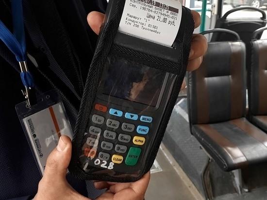 Проезд на транспорте в Кирове пока оплачиваем только наличкой