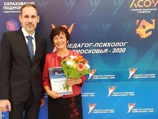 В финал областного конкурса вышла педагог-психолог из Серпухова