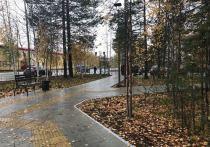 В Ноябрьске сквер «Равных возможностей» стал призером всероссийского конкурса