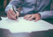Германия: Отказ от контракта. Обязанности клиента