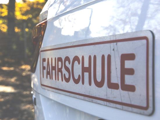 Иностранные водительские права в Германии