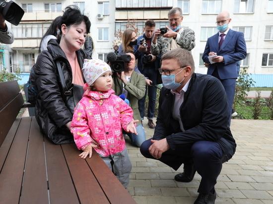 На минувшей неделе внимание губернатора Алексея Текслера в рамках большой инспекции было приковано к Челябинску.
