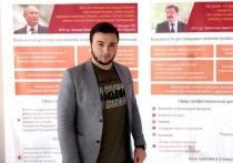 Студент из Пятигорска удостоился стипендии президента РФ