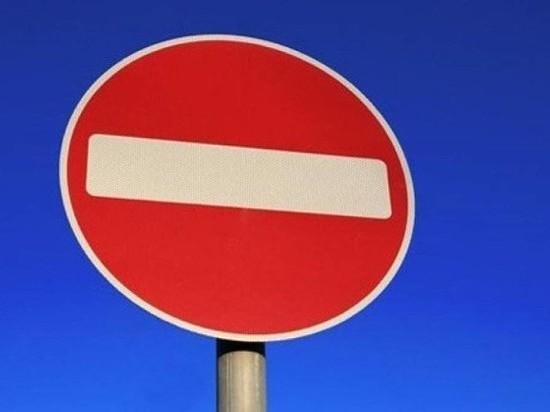 По улице Шмидта введено ограничение движения транспорта