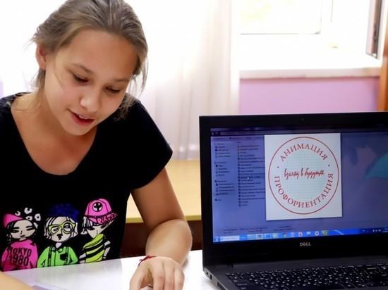 В центре «Улитка» продолжаются мастер-классы в рамках проекта «Профориентация и анимация: взгляд в будущее»