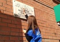 С марта этого года добровольцы осматривали мемориальные доски, установленные в городе в память об ивановцах-участниках Великой Отечественной воны