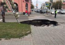 Сегодня около часа дня в Барнауле на углу проспекта Ленина и улицы Профинтерна провалилось дорожное полотно