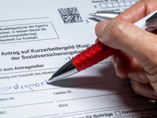 Германия: Пособие за сокращённый рабочий день будут выплачивать и в 2021 году