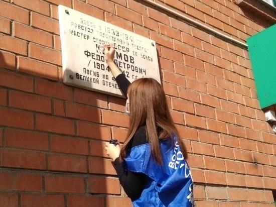 В Иванове «волонтеры Победы» привели в порядок мемориальные земляков