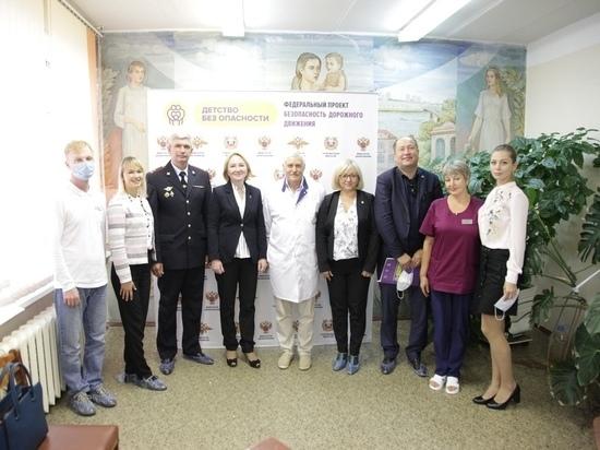В Тверской области стартовал проект «Детство без опасности»
