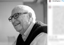 В США в возрасте 94 лет скончался Билл Гейтс-старший, отец основателя Microsoft