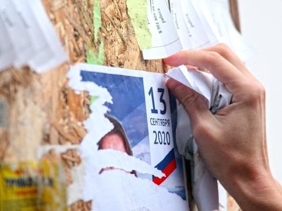 Опубликованы итоговые протоколы сентябрьских выборов в Псковской области