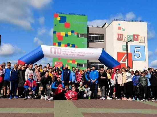 """Жителей """"Кошелева"""" в Калуге приобщили к сдаче норм ГТО"""
