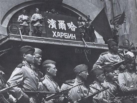 75 лет назад советские войска в Китае отметили окончание Второй мировой