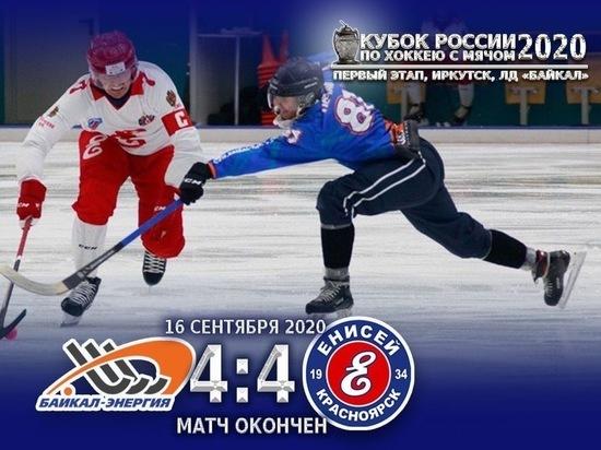 «Енисей» вышел в полуфинал Кубка России по хоккею с мячом