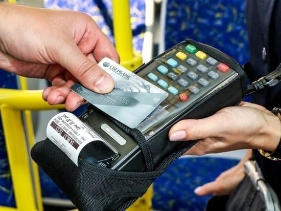 В Кирове возобновлена оплата проезда по банковской карте