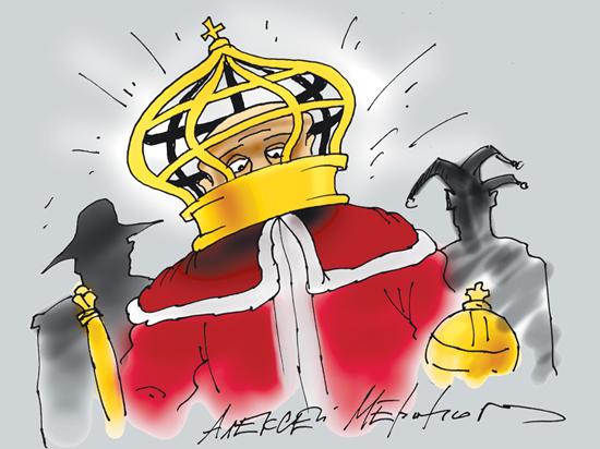 Сумерки автократии