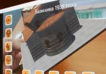 Основная роль Севастопольского детского технопарка «Кванториум» в реализации совместного с музеем-заповедником «Херсонес Таврический» проекта «Херсонес AR» по созданию сувенирной продукции сконцентрировалась на лазерной гравировке по дереву