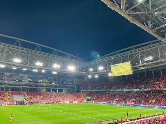 «Спартак» разгромил «Родину» в матче группового этапа Кубка России — 5:1