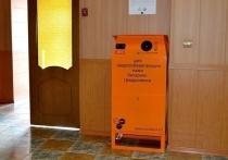 Контейнер для сбора градусников установили в Пущино