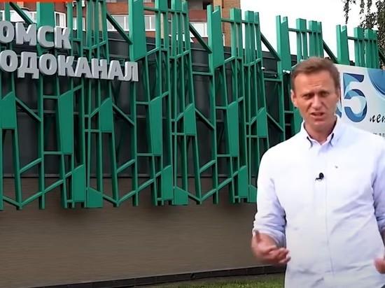 Европарламент хочет заморозить активы фигурантов расследований Навального