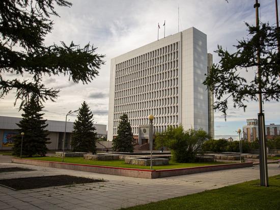 Кто будет представлять ЛДПР в Законодательном собрании Новосибирской области