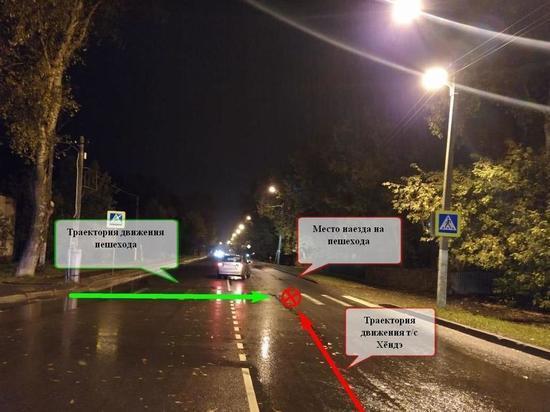 ДТП на Речном проспекте: костромича сбили на пешеходном переходе