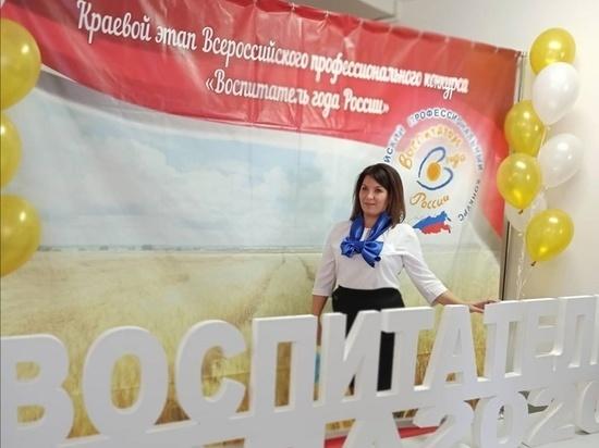 На Ставрополье подвели итоги краевого этапа конкурса «Воспитатель года»