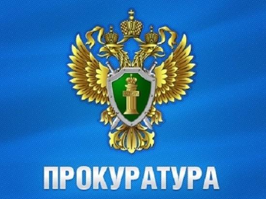 Прокуратура выявила 140 нарушений при реализации нацпроектов в Ивановской области