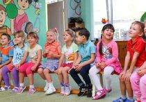 Накануне стало известно, что в барнаульских детских садах появятся 405 дополнительных мест для детей ясельного возраста, то есть от полутора до трех лет