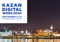 Участниками Kazan Digital Week-2020 станут 6 тысяч человек из 30 стран