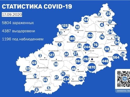 Обновлена карта распространения коронавируса в Тверской области