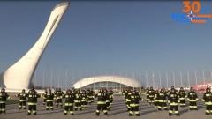 В Сочи спасатели-пожарники станцевали в честь 30-летия МЧС
