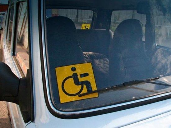 Жителей Хакасии с ограниченными возможностями здоровья обучат вождению