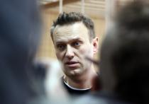 Депутаты Европейского парламента приняли резолюции по российскому оппозиционеру Алексею Навальному