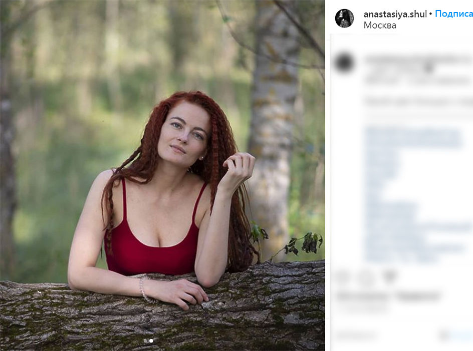 Актриса Анастасия Шульженко оказалась любовницей Тарзана: компрометирующие фото