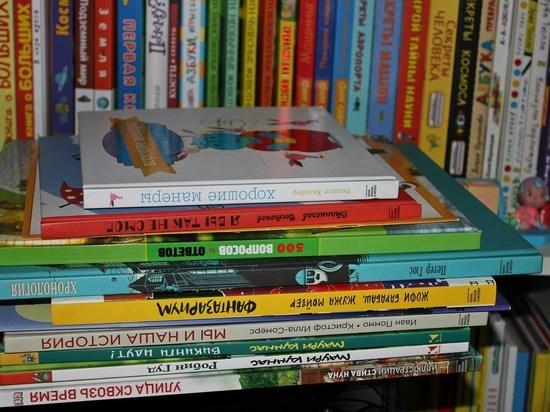 Жители Хакасии смогут подарить библиотеке детские книги