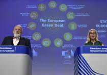 Европарламент принял резолюцию против России: что будет с «Северным потоком - 2»