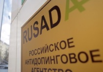 Дисциплинарный антидопинговый комитет Российского антидопингового агентства (РУСАДА) принял решение освободить от ответственности 16 спортсменов из Чувашии, ранее отстраненных РУСАДА из-за подозрений в нарушении антидопингового законодательства