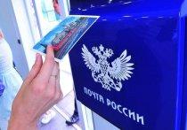 Почта расскажет о знаковых достопримечательностях России с помощью лимитированных серий продукции