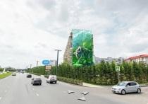 В Краснодаре появилось виртуальное граффити с символом ФК «Краснодар»